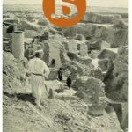 La ciudad neobabilónica: una visión a través de la historia y la arqueología