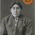 Recordando a Ishi: el hombre entre dos mundos. Primera parte
